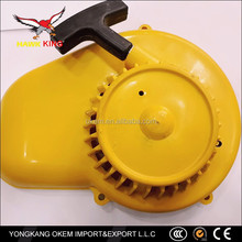 Widely Used Hot Sales chain saw parts Starter 7800