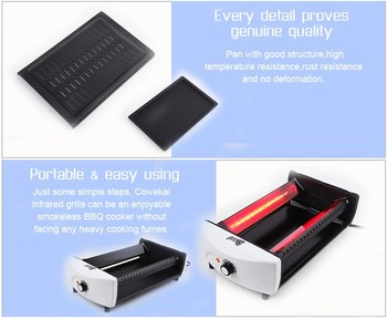 Smokeless Korean electric kebab grill Easy to Clean 1000W 1200W 1400W