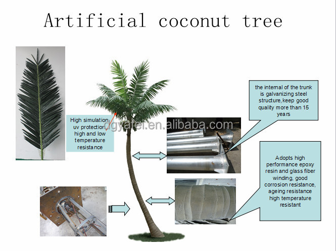 artificial coconut tree/plastic/fake coconut palm tree