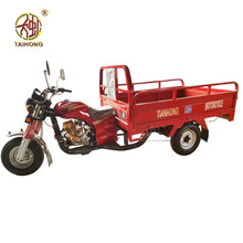 High quality three wheels gasoline motor tricycle scooter manufacturer in china