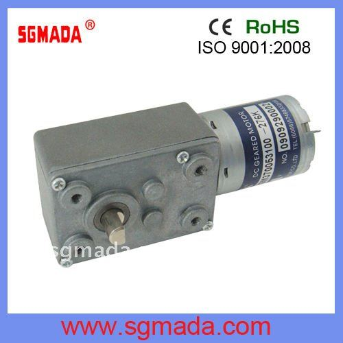 12V HIGH TORQUE LOW RPM DC MOTOR with worm gearbox