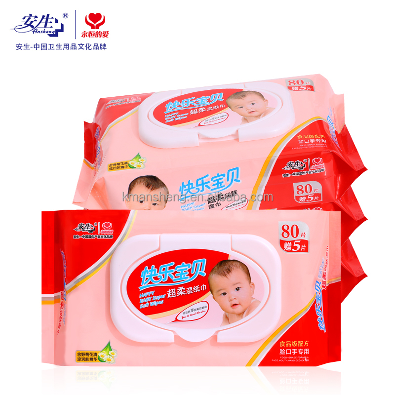 Baby Wet Wipes for Ass,Mouth,Hands Cleaning 80pcs Packing