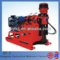 XY-2 Shallow and Medium Deep Diamond Water Drilling Rig