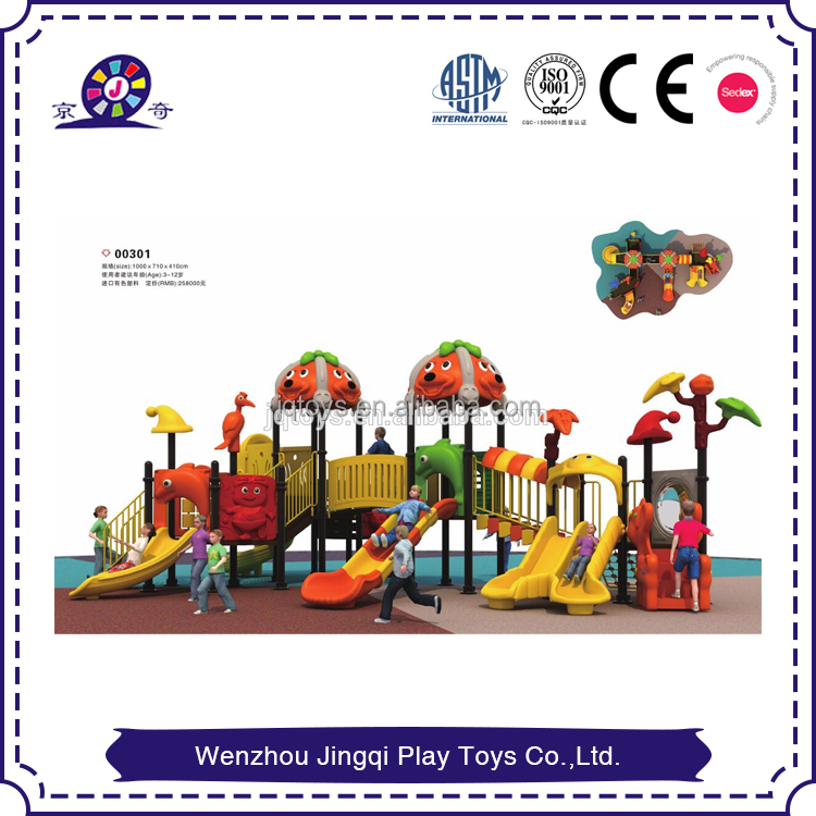 2017 kids park structures attractive outdoor homemade playground equipment