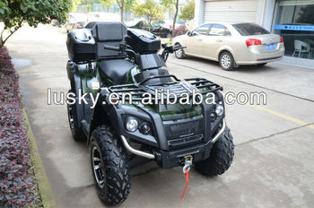 2014 new 300cc water cooled 4x4 ATV EEC