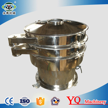 Hot sale high frequency round slurry ceramic vibrating <strong>screen</strong>