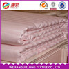 173*120 extra wide cotton bedding sateen/ satin stripe fabric 300TC 100% Cotton fabric , satin plain or satin stripe fabric