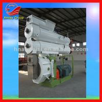 professional used feed mills machinery in europe (0086-13721419972)