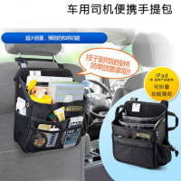 car seat organizer vehicle-mounted drivers bag convenient pad bag