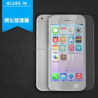 Best Selling LCD Clear Front Straight Edge 0.33mm Premium Tempered Glass Screen Protector Film For iphone 6 with Package