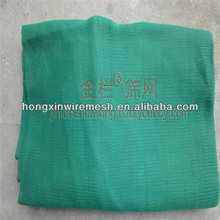 logo printed scaffold netting