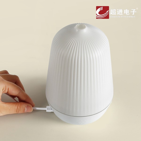 CJ-703B Aromatherapy time controller mini ultrasonic anion car aroma diffuser