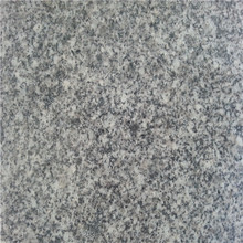 ice flower blue granite,China hot sell granitel,NenJiang TopStone.