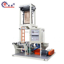 Mini LDPE/HDPE Extrusion Machine For Plastic Bags Making Thin Film Blowing Machine