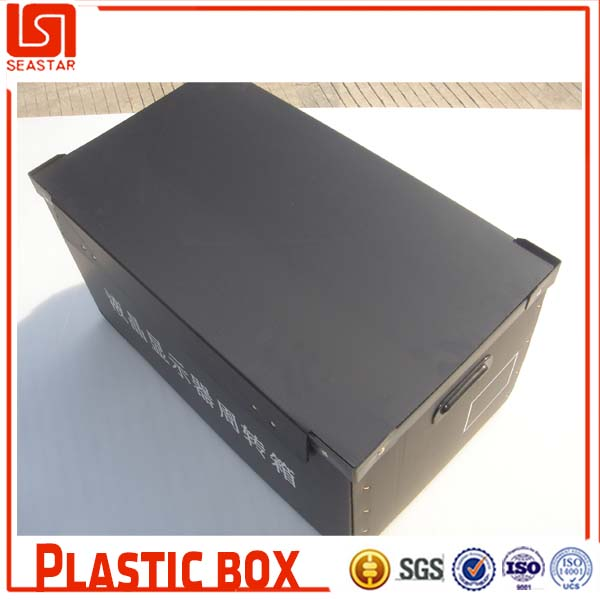 PP black corrugated plastic boxes with lids