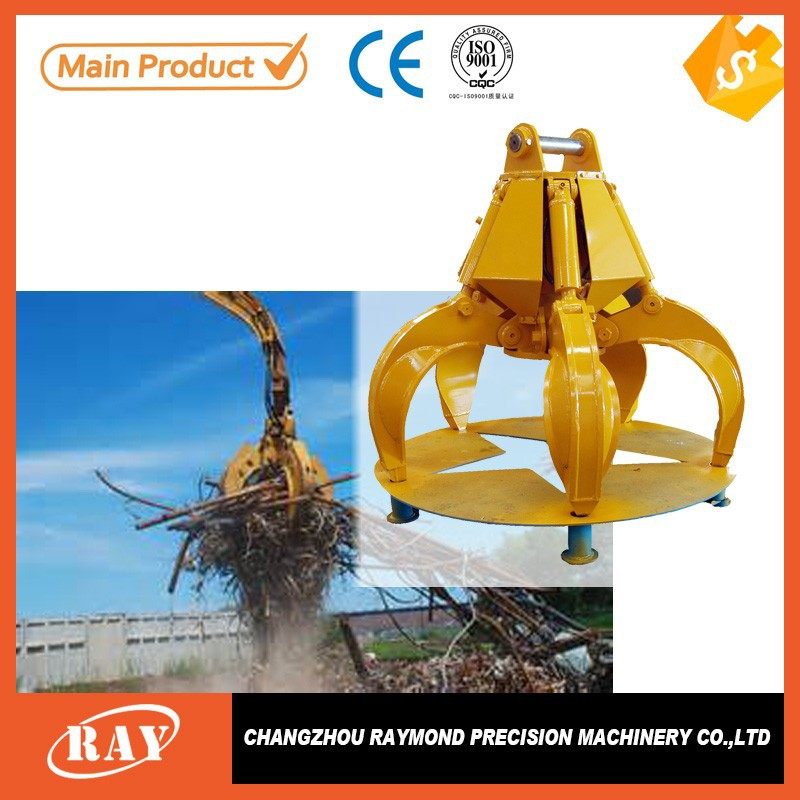 Used Excavator Attachment Hydraulic Orange Peel Grapple For 360 rotating , Jaw opening 1640mm