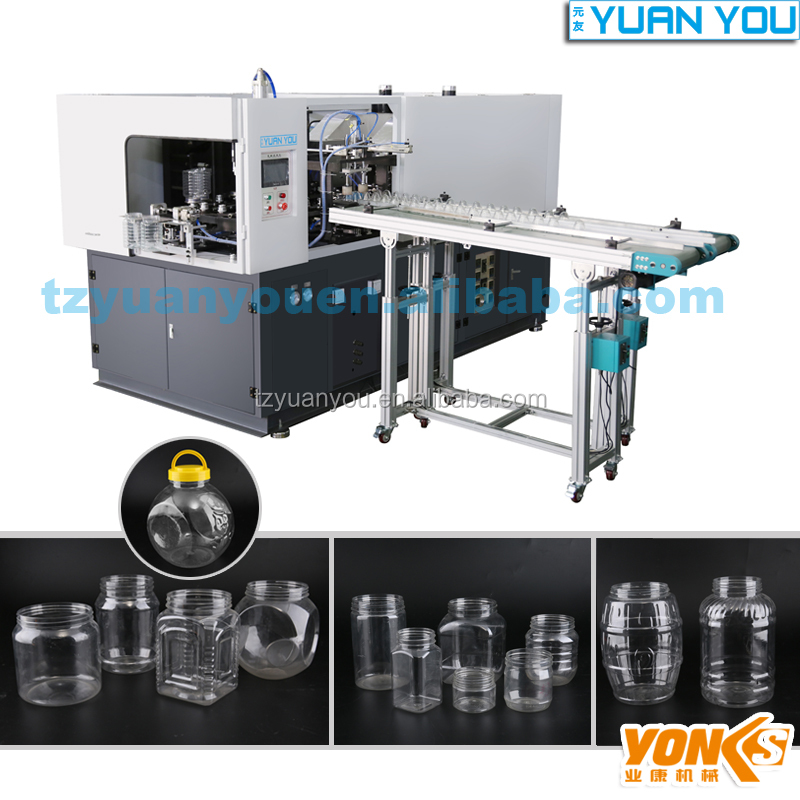 big mouth bottle two cavity blow moulding machine