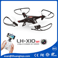 excellent quality 2.4G rc wifi control quadcopter toys for children
