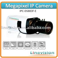 5.0 Megapixel IP Camera - IPC-DS883F-E