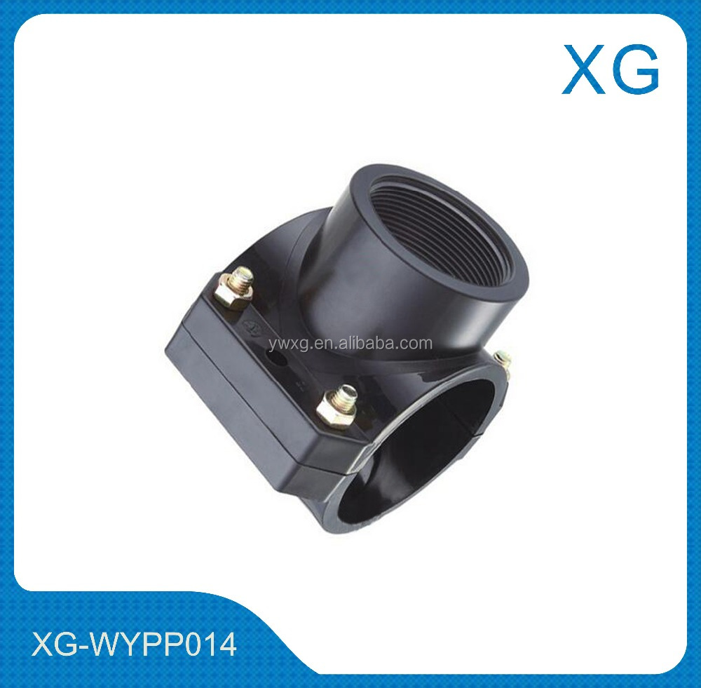 PP compression fittings saddle/irrigation plastic water supply pipe saddle