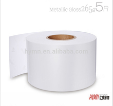 Professional Manufacturer Large Format Roll RC 265gsm Metallic Glossy Inkjet Photo Paper for Dry Minilabs