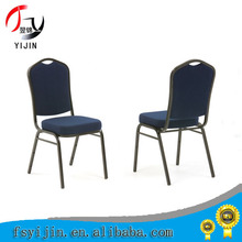 2012 Pretty foldable stacking dining chair with low price