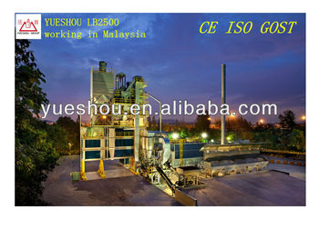 Asphalt Mixing Plant LB2500 In Malaysia,capacity 200t/h