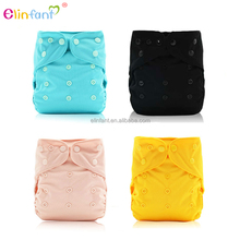 Elinfant Plain cloth washable cheap wholesale customized baby diaper cover
