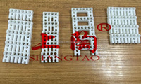 Ceramic Beads for Ceramic Cooling Fins Heaters