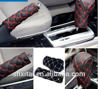 20pcs Car AT automatic transmission gear knob cover Car gear shift lever cover parking brake cover hand brake cover