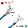 4 PAIRS Lan UTP CABLE CAT5e CAT6 1000ft