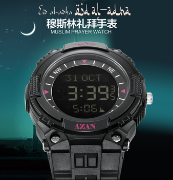 New Smart Azan Muslim prayer times Qur'an bookmark Mecca sensor Qibla compass digital LCD 50m waterproof wristwatch