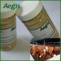 Aegis lysozyme additives weight gain for organic poultry feed