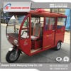 High quality enclosed 150cc passenger tricycle tricycle for handicapped