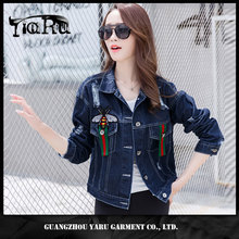 ladies denim jacket with embroidery