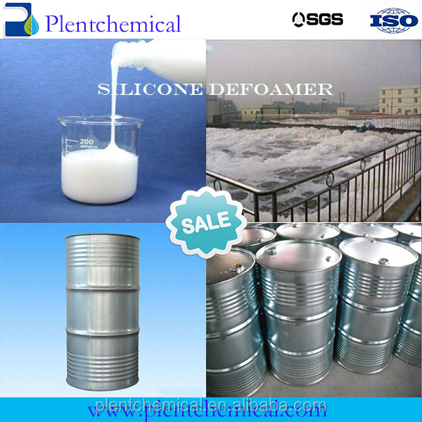 High quality silicone defoaming agent used in sugar industry