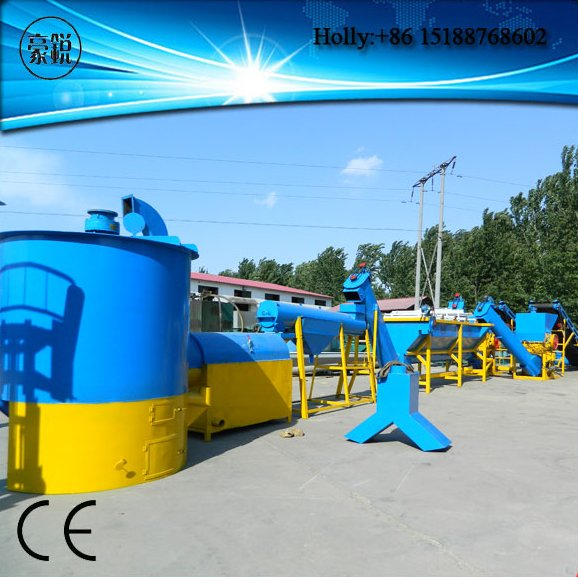 waste plastic recycling machinery for pet bottle recycling