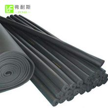 Funas Wholesale B1 Grade NBR PVC Waterproof Flexible Foam Insulation