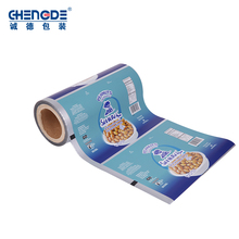 Printed packaging film in roll for food automatic packing machine