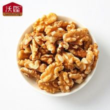 Mixed nuts and dried fruits wholesale roasted daily peanut