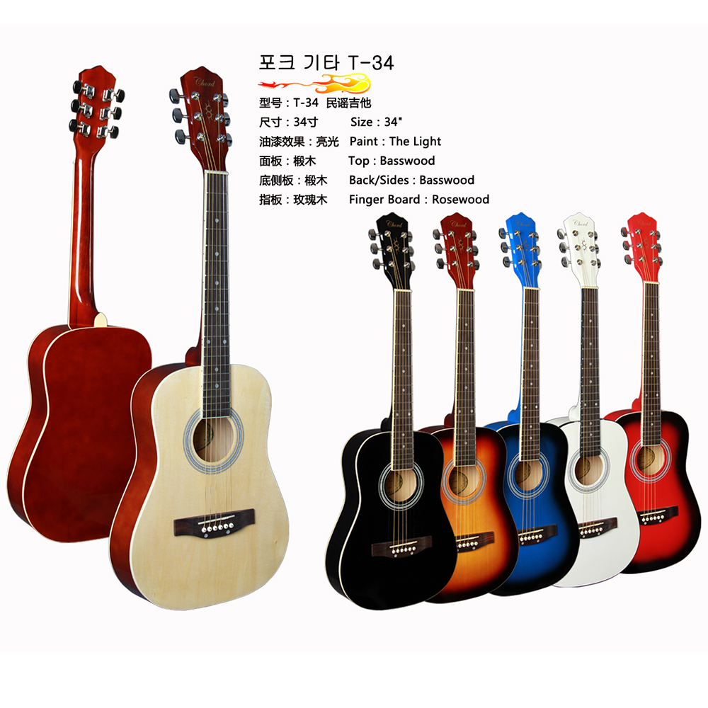 Chard 34 inches beginner acoustic guitar T-34