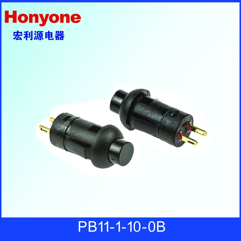 PB11-1-10-0B momentary 2 position push button switch