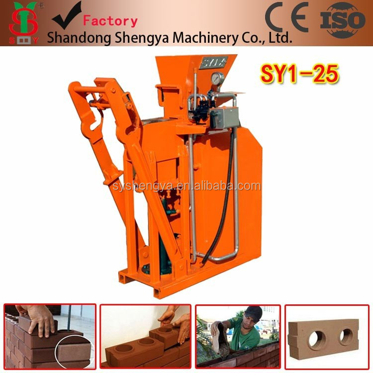 China factory <strong>manufacturing</strong> SY1-25 cheap clay brick making machine prices, best clay brick making machine for sale