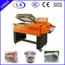 automatic 2 in 1 plastic film shrinking wrapping package machine