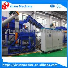 Waste PET plastic bottle/flakes washing/recycling line/machine/plant