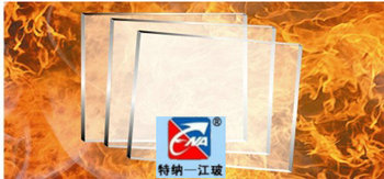 TENA (Model: TN-DFB-05-C1.50) high-impact Na-K fire proof glass sheet