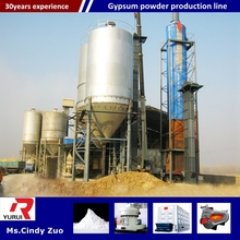 High quality natural gypsum powderproduction line/plaster powder production line machinery with technical support