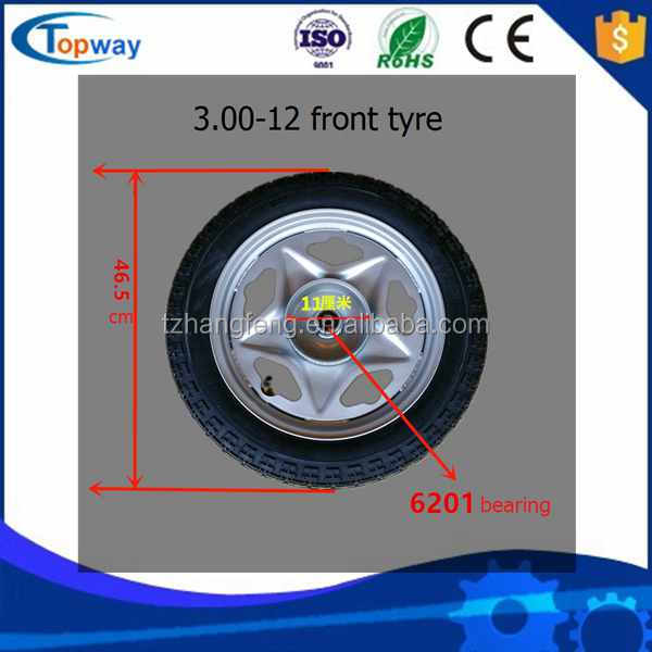 long mileage durable rim and tire and front brake electric tricyle parts