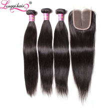 Wholesale Professional Virgin Hair Free Lace Wig Samples