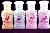 55ML SCENTED BODY/HAND LOTION-2101 NEW!